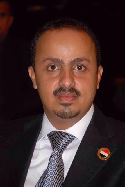 أول رد حكومي على على تعيين الحوثيين سفيرا لهم في طهران