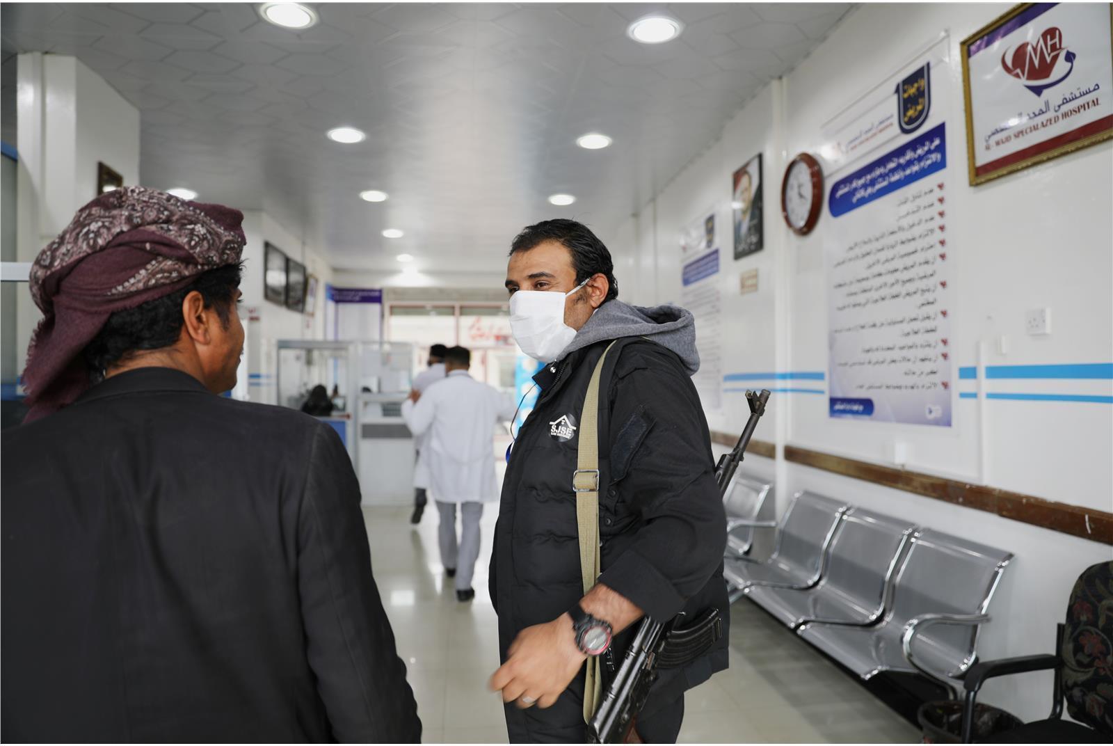الحوثيون يغلقون 27 عيادة وصيدلية في صنعاء تحت مبرر قيامها بهذا الفعل ؟
