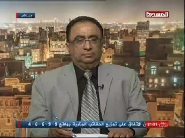 الحوثيون يؤكدون وقوع جريمة تصفية أحمد الحبيشي بهذا العمل..  صورة