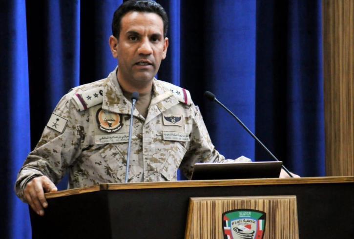 التحالف : اختطاف الحوثيين للقاطرة البحرية الكورية عمل ارهابي يهدد حرية الملاحة الدولية
