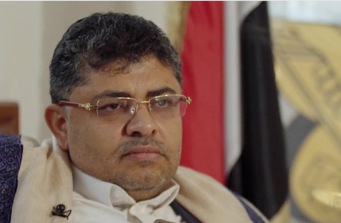 """""""التاجر الجشع"""" .. تهديد للقيادي """"محمد الحوثي"""" في تغريدة يثير سخرية واسعة على مواقع التواصل .. هذا ما قاله !"""