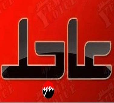 عاجل : موفد العربية والحدث محمد العرب يكشف عن مقتل قيادي حوثي بارز مع 3 من مرافقيه ( الاسم )