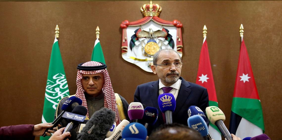 الجبير: موقف السعودية ثابت في اعتبار القدس عاصمة لفلسطين