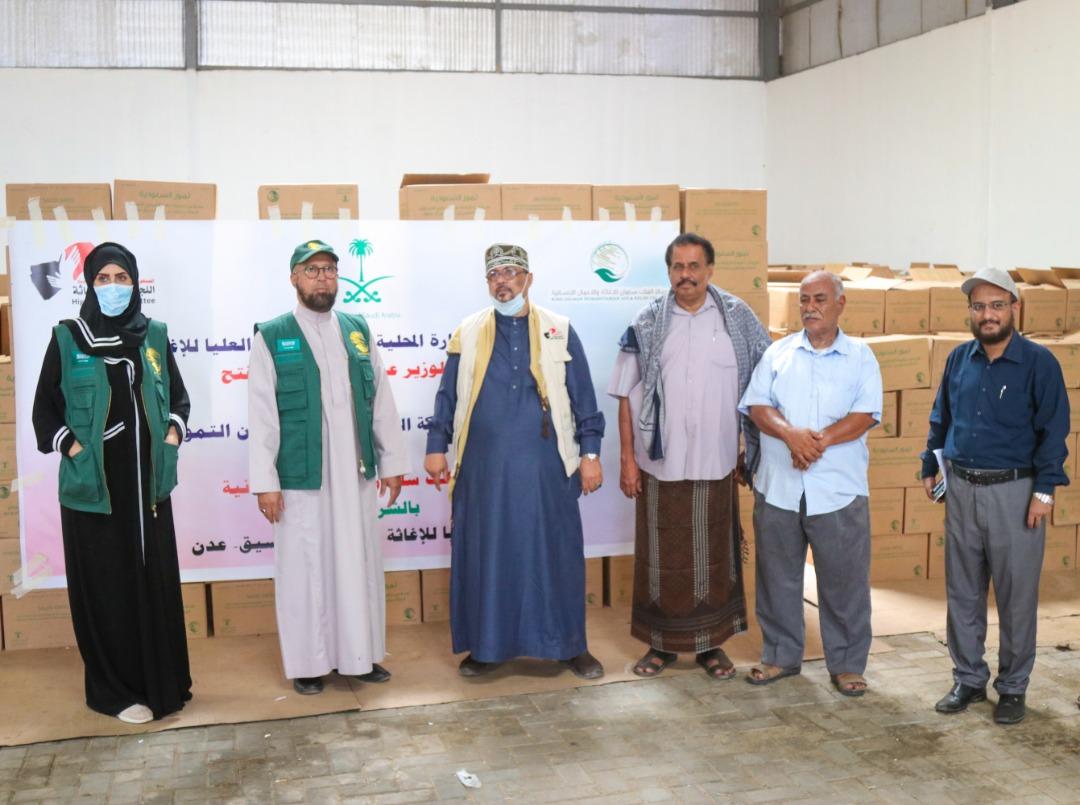 وصول هدية مقدمة من حكومة المملكة العربية السعودية للشعب اليمني