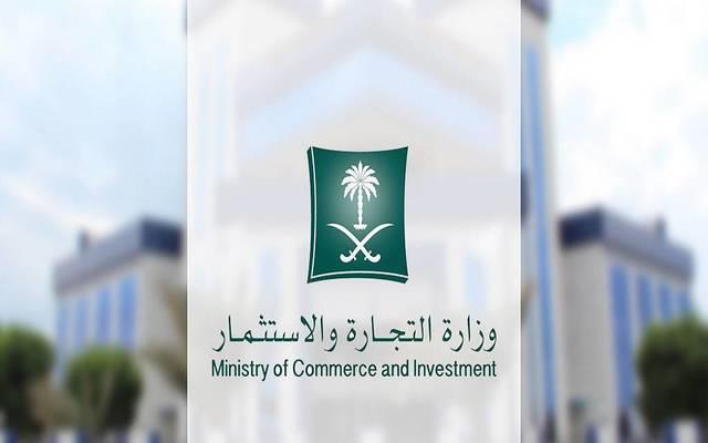 للعاملين في هذه المهنبما فيهم اليمنيين : السعودية تصدر قرار عاجل بإستثناء 4 أنشطة جديدة من حظر التجوال