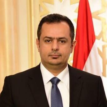 تصريح مؤلم وغير مطمئن صادر عن رئيس الوزراء معين عبدالملك