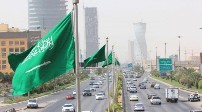 السلطات السعودية تلقي القبض على شاب يمني  خالف القيم والعادات والقانون