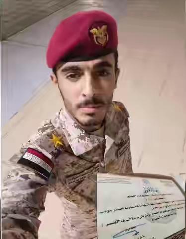 حصول طالب يمني على درجة الامتياز مع مرتبة الشرف من كلية عسكرية سعودية .. الإسم والصورة