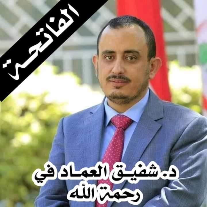 حزن يعم مواقع التواصل الاجتماعي على وفاة أشهر أطباء الكلى في اليمن