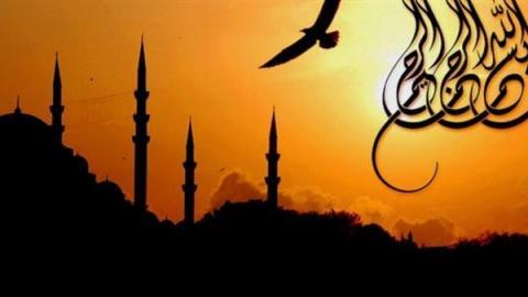 فوائد بسم الله الرحمن الرحيم.. لها فضائل عظيمة وأسرار جليلة
