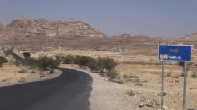 لهذا السبب.. الحوثيون يغلقون الطريق الرابط بين صنعاء وهذه المحافظة لساعات!