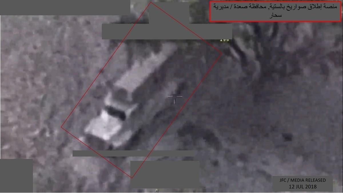 بالصور : التحالف يدمر منصة إطلاق صواريخ باليستية بصعدة