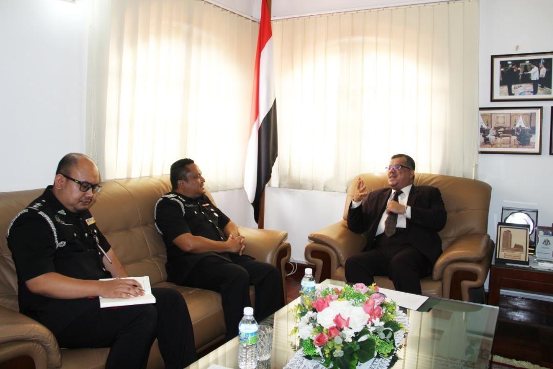 السفارة اليمنية في ماليزيا تدشّن العمل ببرنامج تمديد الاقامات لليمنيين للعام 2020م