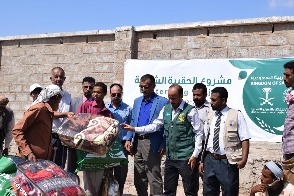 مركز الملك سلمان يدشن مشروع الحقيبة الشتوية في 11 محافظة يمنية