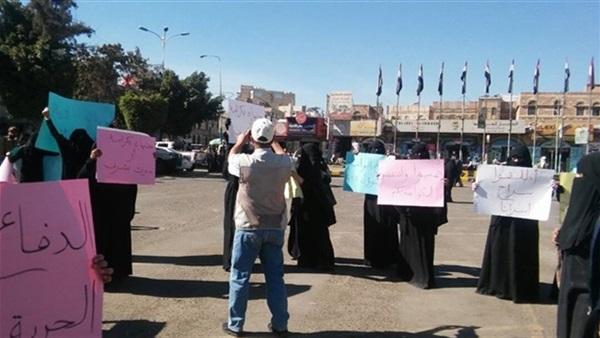 تعرف على اسماء الناشطات المختطفات خلال وقفة احتجاجية ضد المليشيا بصنعاء