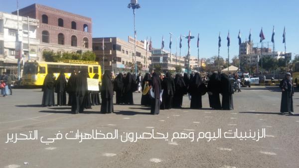 شاهد بالصور ...اول حضور للزينبيات الى ميدان التحرير وتطويق المتظاهرات