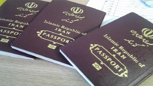 وزارة الداخلية الإيرانية تسلم 70 جواز سفر بأسماء وهمية لإرسالهم لليمن