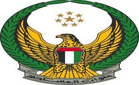 القوات المسلحة الاماراتية تعلن استشهاد اربعة من جنودها في معركة تحرير الحديدة   .