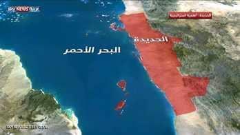 على طريق إنقاذ الحديدة من بطش الحوثي