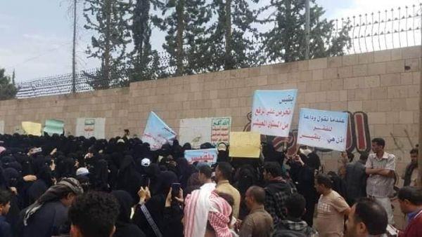 كيف استطاعت مليشيا الحوثي خديعة 180 ألف امرأة يمنية بشركات وهمية ؟ .. تفاصيل