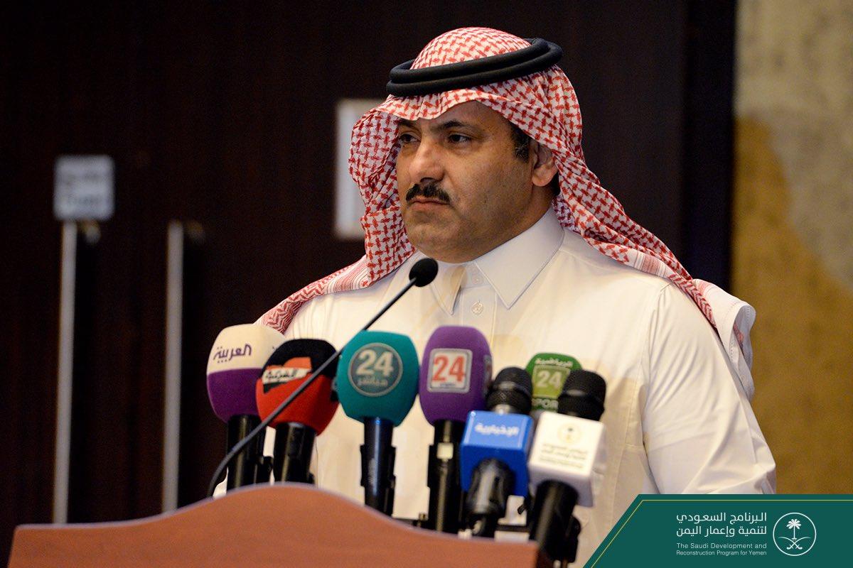 أول إعلان سعودي بعد توقيع اتفاقية الرياض حول مطار عدن