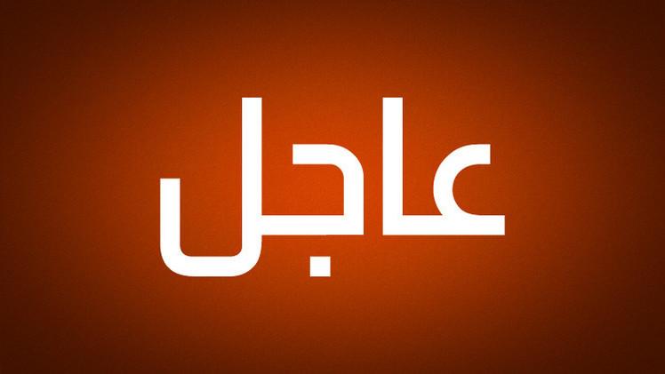 عاجل : إنفجار يهز أحد المعسكرات في مأرب وسقوط شهداء وجرحى