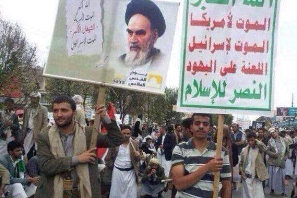 الميليشيات الحوثية