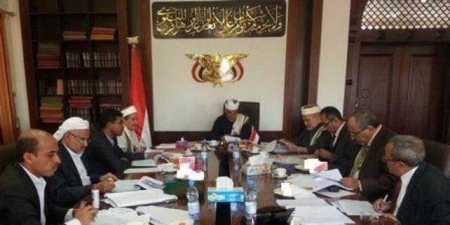 كورونا تضرب السلطة القضائية في صنعاء.. وفاة ثالث قاضي.. الاسم والصورة
