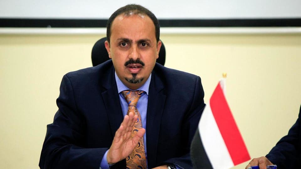 الحكومة اليمنية تدين اقتحام مليشيا الحوثي لسكن أعضاء هيئة التدريس ونهب منازلهم واثاثهم
