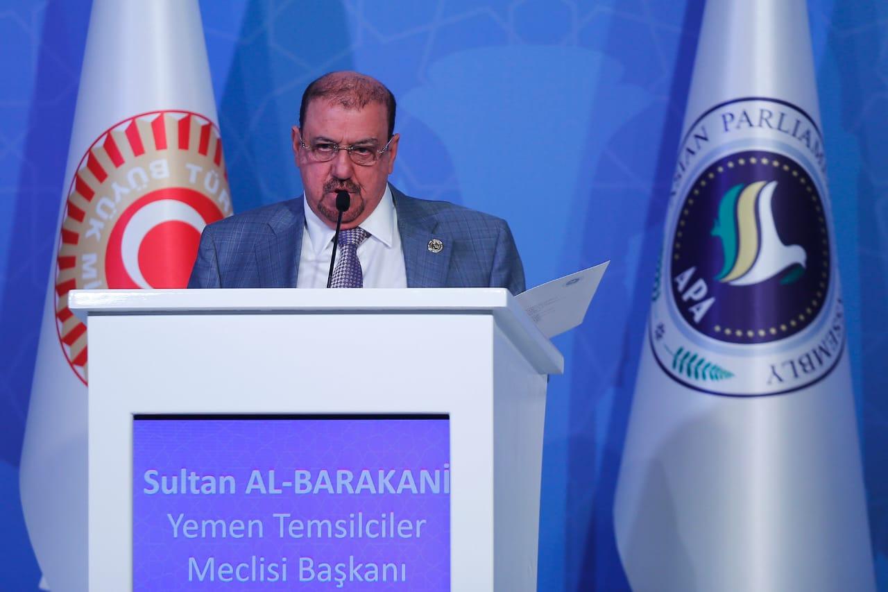 رئيس البرلمان يكشف عن اسم الدولة التي تعاني الامراض النفسية وعرضت اليمن للأذي