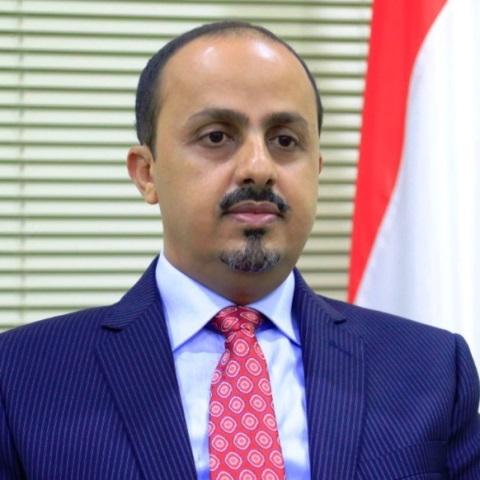 الوزير الارياني يكشف عن تفاصيل الإفراج عن شحنات وقود عبر ميناء الحديدة