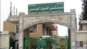 مقتل طبيب يمني شهير على يد مليشيا الحوثي  في أحد مستشفيات صنعاء  ( الاسم وتفاصيل )