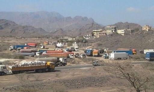 قرار جديد تصدره جماعة الحوثي يقصم ظهر التجار وسيدفع ثمنه المواطن اليمني