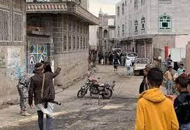 في هذه المحافظة.. عصابة تقتل مواطن وابنه وتصيب خمسة آخرين في محاولة تصفية الأسرة بكاملها!