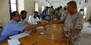 صرف رواتب قوات الأمن الخاصة بمحافظة  بعدن