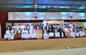 المتسابق اليمني عبدالمجيد السماوي يحصد المرتبة الأولي في مسابقة تنزانيا الدولية للقرآن الكريم