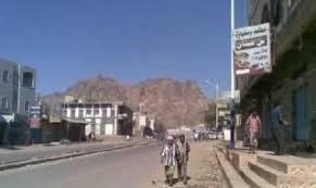 انفجار عبوة ناسفة بالسوق المركزي لممدينة قعطبة شمال الضالع