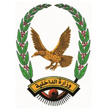 قرار مفاجئ لوزارة الداخلية ناتج عن انقلاب عدن