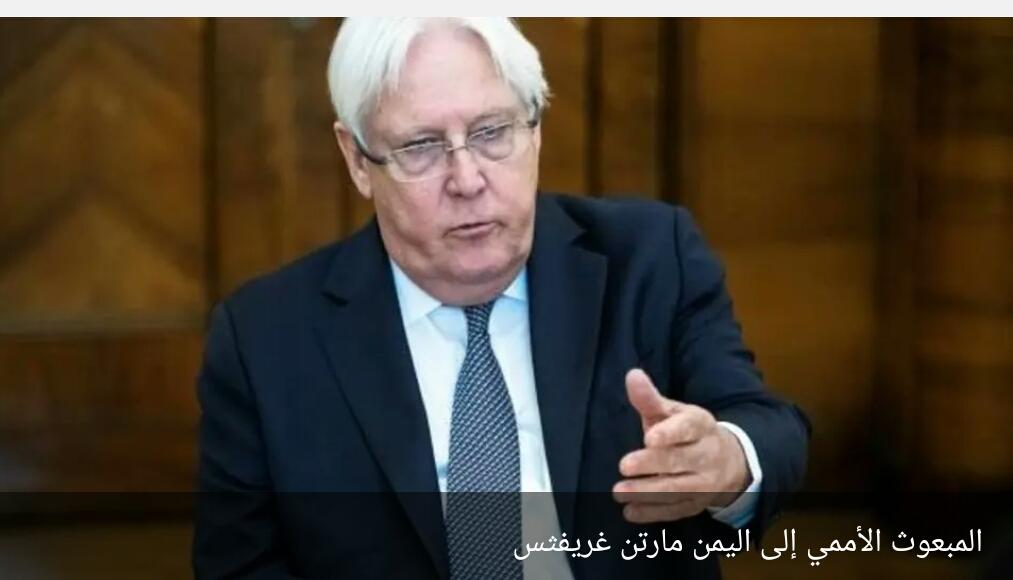 غريفثس في صنعاء للقاء الحوثي.. والشرعية توجه له الاتهامات