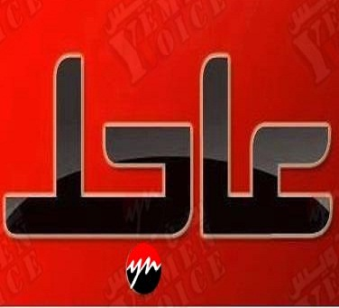 عاجل .. مقتل قائد القوات الأمنية الحوثية وعشرات من مرافقيه بغارة جوية ( صور )