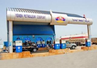 تسعيرة جديدة للمشتقات النفطية تصدرها شركة النفط في عدن