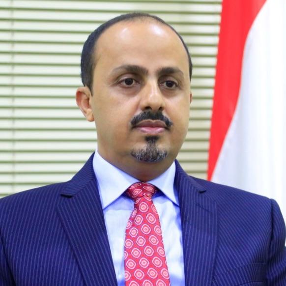 الوزيى الارياني يدين اقتحام مليشيا الحوثي لسكن أعضاء هيئة التدريس بجامعة صنعاء بصورة همجية