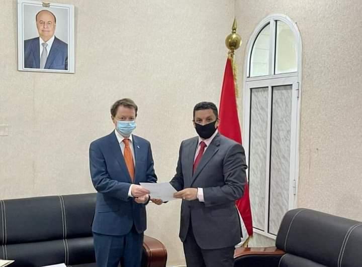 وزير الخارجية اليمني يتسلم أوراق اعتماد الممثل المقيم للمفوضية السامية لحقوق الانسان