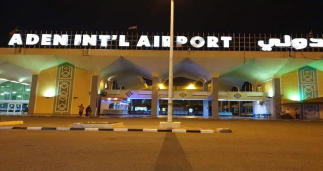 شخص أجنبي تم إيقافه في مطار عدن الدولي وهذه هي جنسيتة وطريقة دخوله لليمن بطريقه غير شرعية!