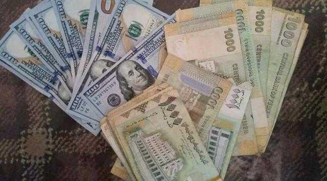 آخر تحديث مسائي هبوط للريال اليمني أمام العملات الاجنبية(أسعار الصرف)