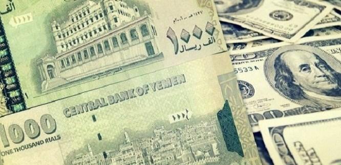 آخر تحديث لأسعار صرف الريال اليمني مقابل العملات الاجنبية في عدن وحضرموت وصنعاء !
