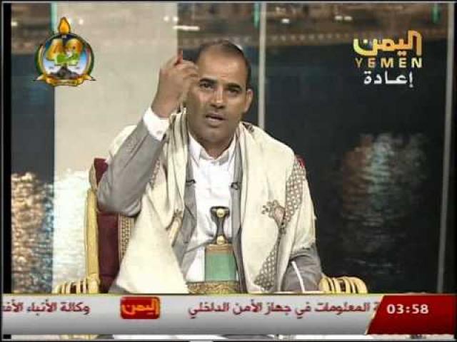 برنامج تلفزيوني شهير يعود بحلة جديدة ويثير اشجان المغتربين اليمنيين!