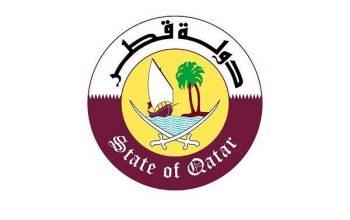 أول تعليق مفاجئ من قطر بشأن محاولة استهداف الحوثيين لمدينة الرياض
