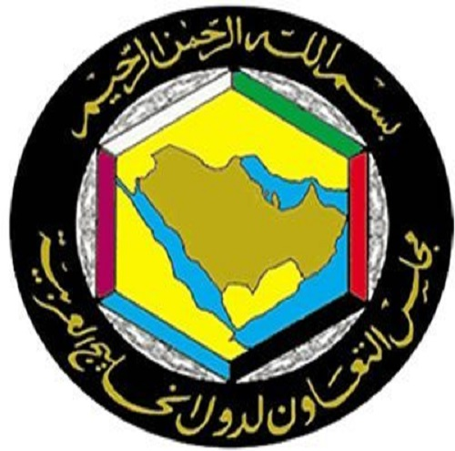 مجلس التعاون يستضيف اجتماعاً مشتركاً مع الحكومة اليمنية لبحث الاحتياجات التنموية للجمهورية اليمنية