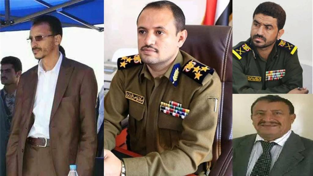 بـ ( الاسماء و الصور ) إدراج قادة حوثيين بارزين جدد ضمن قوائم العقوبات الأمريكية!